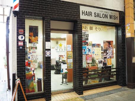 商店街の散髪屋です。