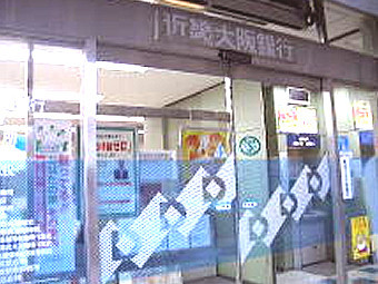 近畿大阪銀行