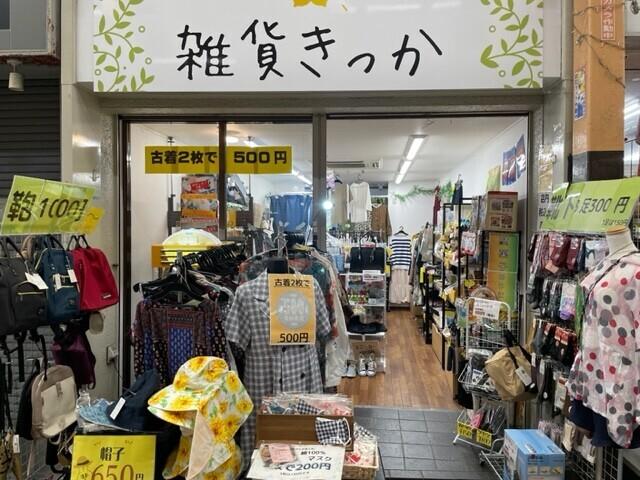衣料品や雑貨の卸売をしている会社のアンテナショップ