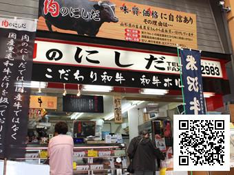 こだわり和牛・焼肉・ホルモン専門店