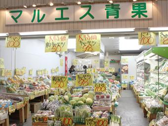 どこよりも より安く!より新鮮な!野菜を販売しております。