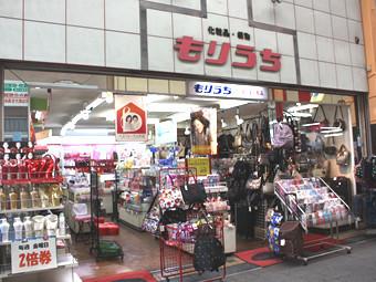 資生堂の商品をメインとした化粧品小売店