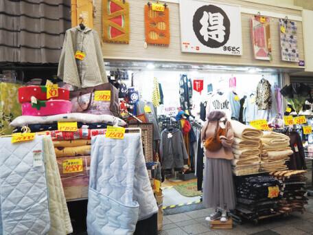 衣料品と日用雑貨をメインに取り扱っています