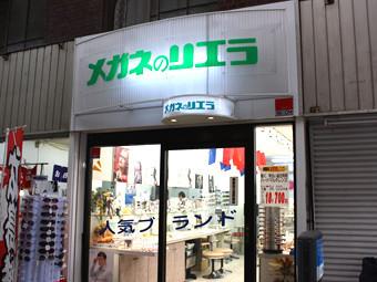 鳳本通商店街で創業40年