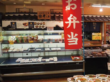パレット寿司丸(食鮮館パレット内)